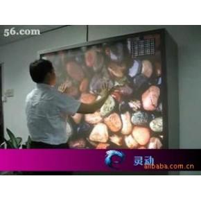互动橱窗 橱窗互动 吸引人流的法宝-北京博诚盛源