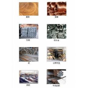 深圳石岩回收不锈钢