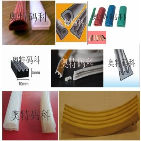 防水硅胶密封条