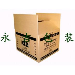 胶州市纸箱
