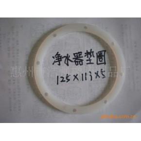 厨房不锈钢净水器密封圈125*113*5
