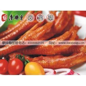 餐饮加盟店十大品牌,武汉小吃连锁一点通廖排骨美食卤菜配方