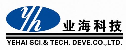 深圳市业海科技发展有限公司