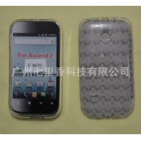 手机保护套 华为 C8650 手机套 C8650保护套 清水套 批发
