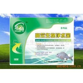 供水产用高效生物净水宝(调水产品)