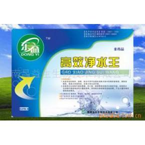 供水产专用高效净水王(调水改水)