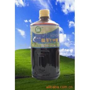 供发酵床专用菌液(鸡发酵床 猪发酵床 生物发酵菌)