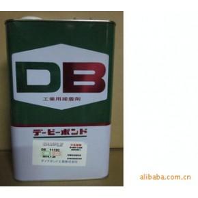 DB-BOND 1112C 中心胶粘剂