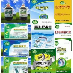 诚寻水产专用生物肥、调水、底改系列产品各地代理经销