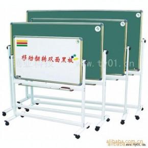 黑板,白板,绿板,篮球架,课桌椅,床架,乒乓球台.