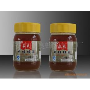 500g纯天然中蜂蜂蜜 众天