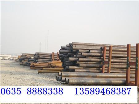 聊城市安泰钢管有限公司