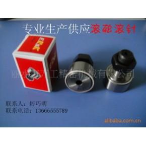 滚轮滚针CF24-1 标准件