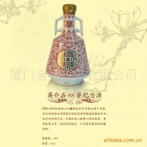 名人纪念酒系列 蒋介石88岁纪念酒58度600ml