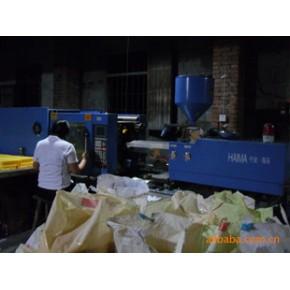 提供塑料注塑加工 对外加工