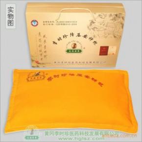 献给中老年人的爱---李时珍降压安神枕 保健枕