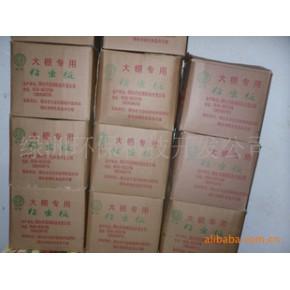 批发供应粘虫板、粘虫纸、粘虫胶(代加工)