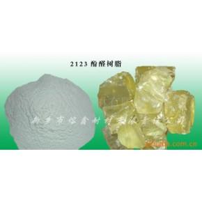 磨料磨具用结合剂 2123