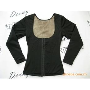 杜尔西内亚塑身上衣/长袖款瘦身+保暖塑身衣/腰背夹
