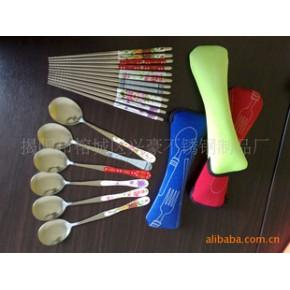 不锈钢餐具,不锈钢筷子,环保餐具,礼品餐具,帆布袋餐具