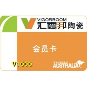 深圳智能卡/深圳IC卡/深圳id卡/磁卡/条码卡0755-89601784