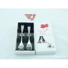 心形餐具,不锈钢餐具,情侣餐具,礼品餐具套装