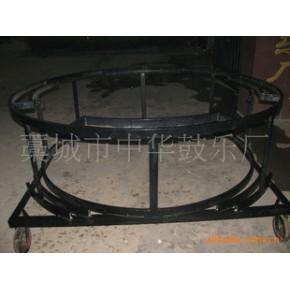 1米战鼓鼓架(方管) 铁管制