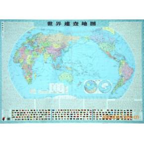 速查地图---七秒钟让你找到世界任何地方!