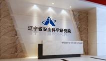 上海襄达工业铝型材有限公司