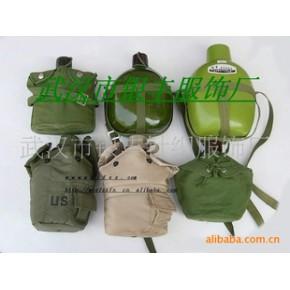 保温水壶,军用水壶,军训用品,军用头盔