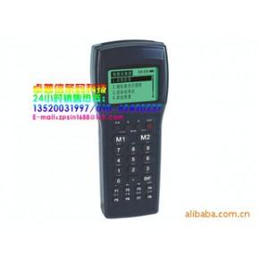 激光条码数据采集器盘点机(!质保2年!)