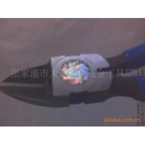日式新款马牌水口钳<图片>