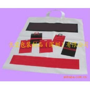 手挽袋等各类胶袋、无纺布袋、注塑产品等包装材料