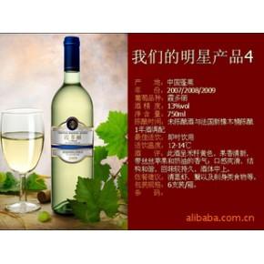瑞枫奥塞斯庄园葡萄酒 霞多丽干白07   限量生产