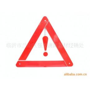 厂家直销三角警示牌、警示牌