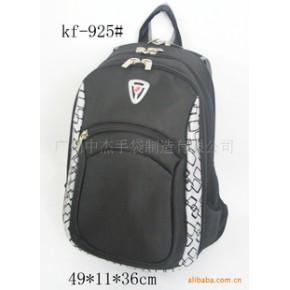 生产加工时尚旅行背包/双肩背包/旅行背包/学生背包