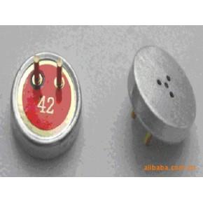 咪头(抗噪配置) PH 传声器(咪头)