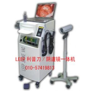 Leep利普刀/*道镜手术治疗系统