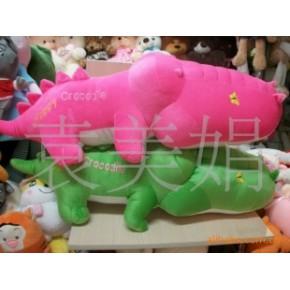 卡通毛绒玩具 卡通鳄鱼 (中号)