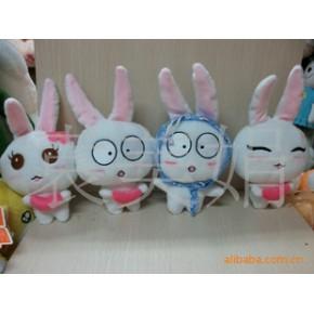 卡通毛绒玩具 农场兔 (小号)