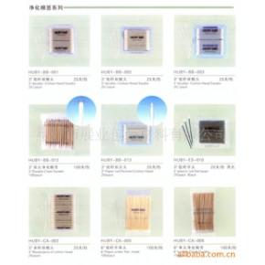 净化棉签系列