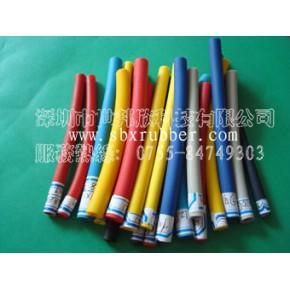 彩色乳胶管环保乳胶管材质