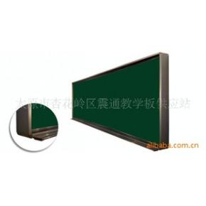 震通牌教学板,煤矿用板瓦斯牌板,电子白板,推拉板