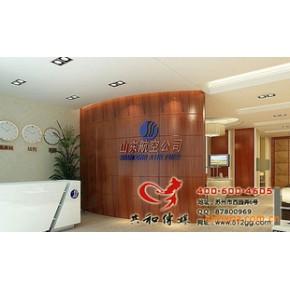 苏州企业标识标牌设计制作 广告背景墙 形象墙