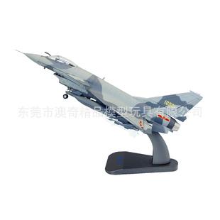 歼十歼10 j10模型 战斗飞机模型 军事模型 军事礼品