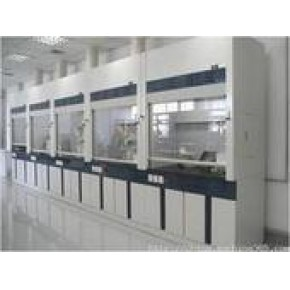 昆明创林 昆明实验室通风柜 设计,生产,安装及售后服务为一体
