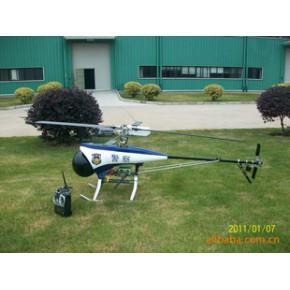 低空飞行电动无人直升机 银通