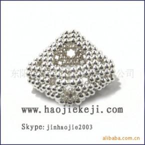 磁性玩具 银色磁珠 磁球