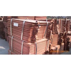 铜、锌、铝 1# 赤峰 99.97%(%)