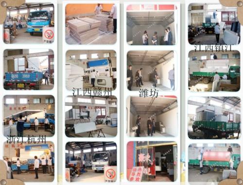 【外贸烤漆房】|出口外贸烤漆房|外贸喷烤漆房|汽车烤漆房外贸出口--孟加拉- 黑河俄罗斯